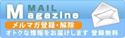エアコンクリーニング川崎