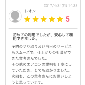 IMG_0134 (3)