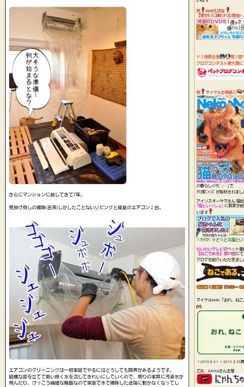Screenshot_2013-12-10-18-46-47-1